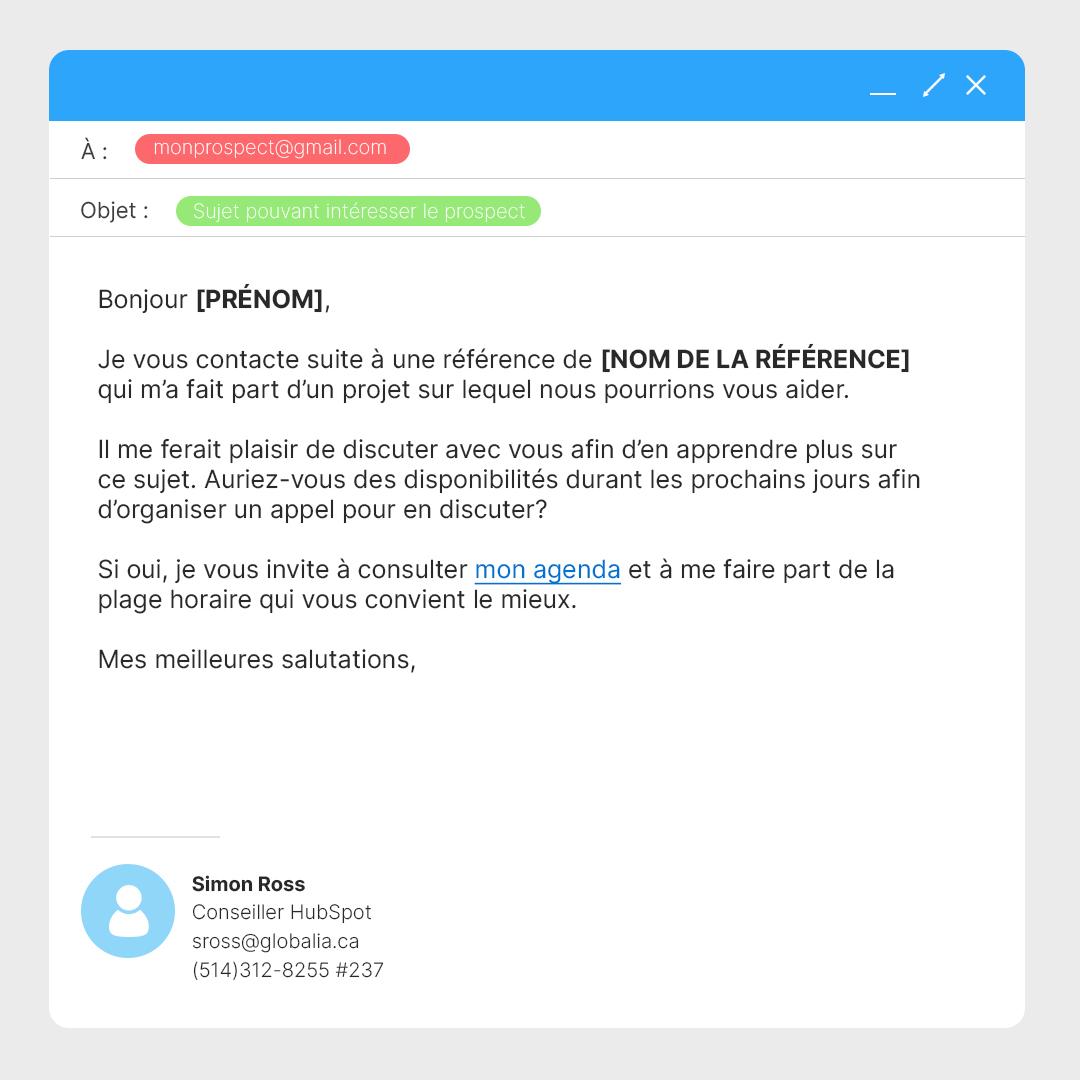 Deuxième courriel