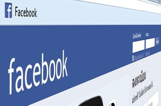 Publicité Facebook : 3 facteurs de succès